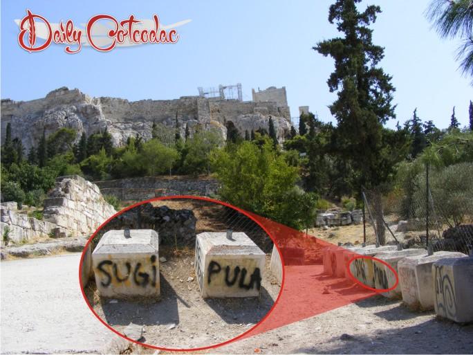 Atena forumul roman